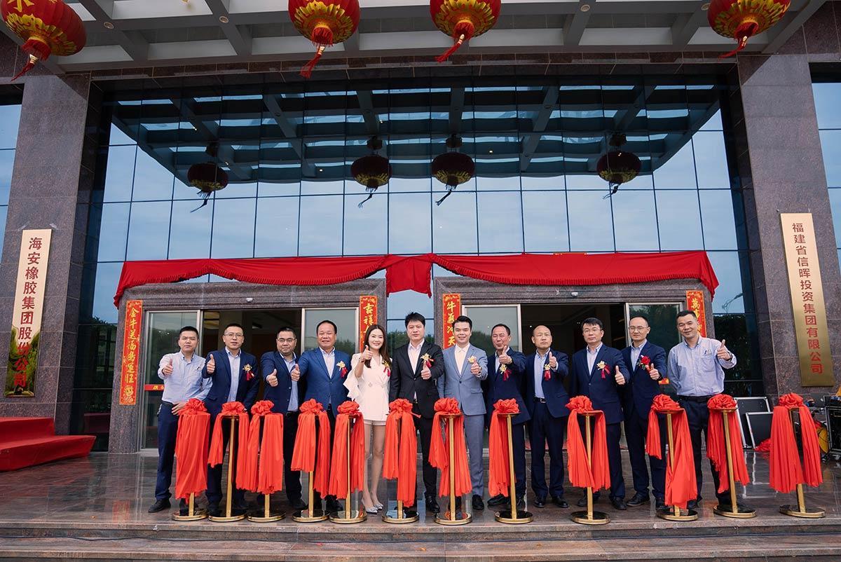 Fujian Haian Rubber переименована в Haian Rubber Group