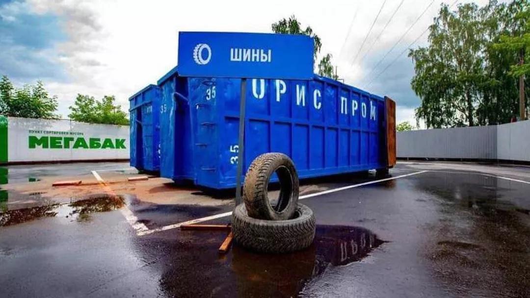 За одну неделю жители Подмосковья сдали на переработку 6,5 тысячи тонн старых шин