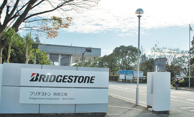 Четыре шинных завода Bridgestone подтвердили статус «платиновых» поставщиков компании Caterpillar