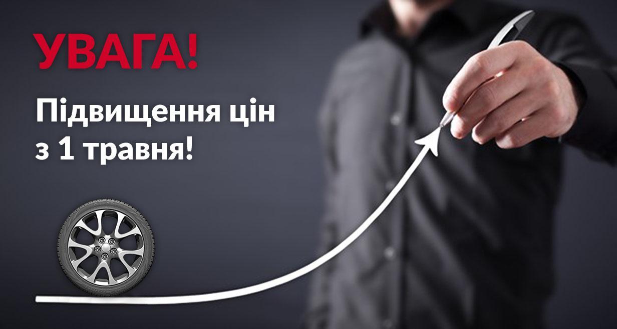 «Росава» поднимает цены из-за сложной ситуации на рынке
