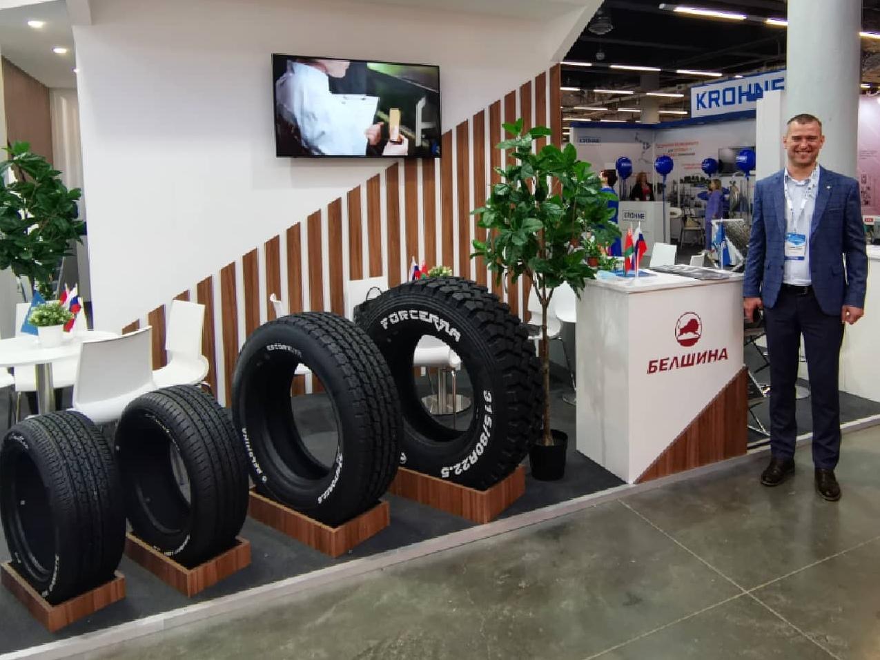 Бобруйские шины представили на выставке в Уфе