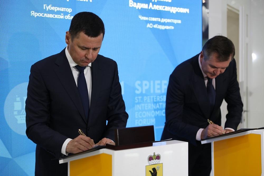 Cordiant вложит 9 миллиардов рублей в развитие производства в Ярославле