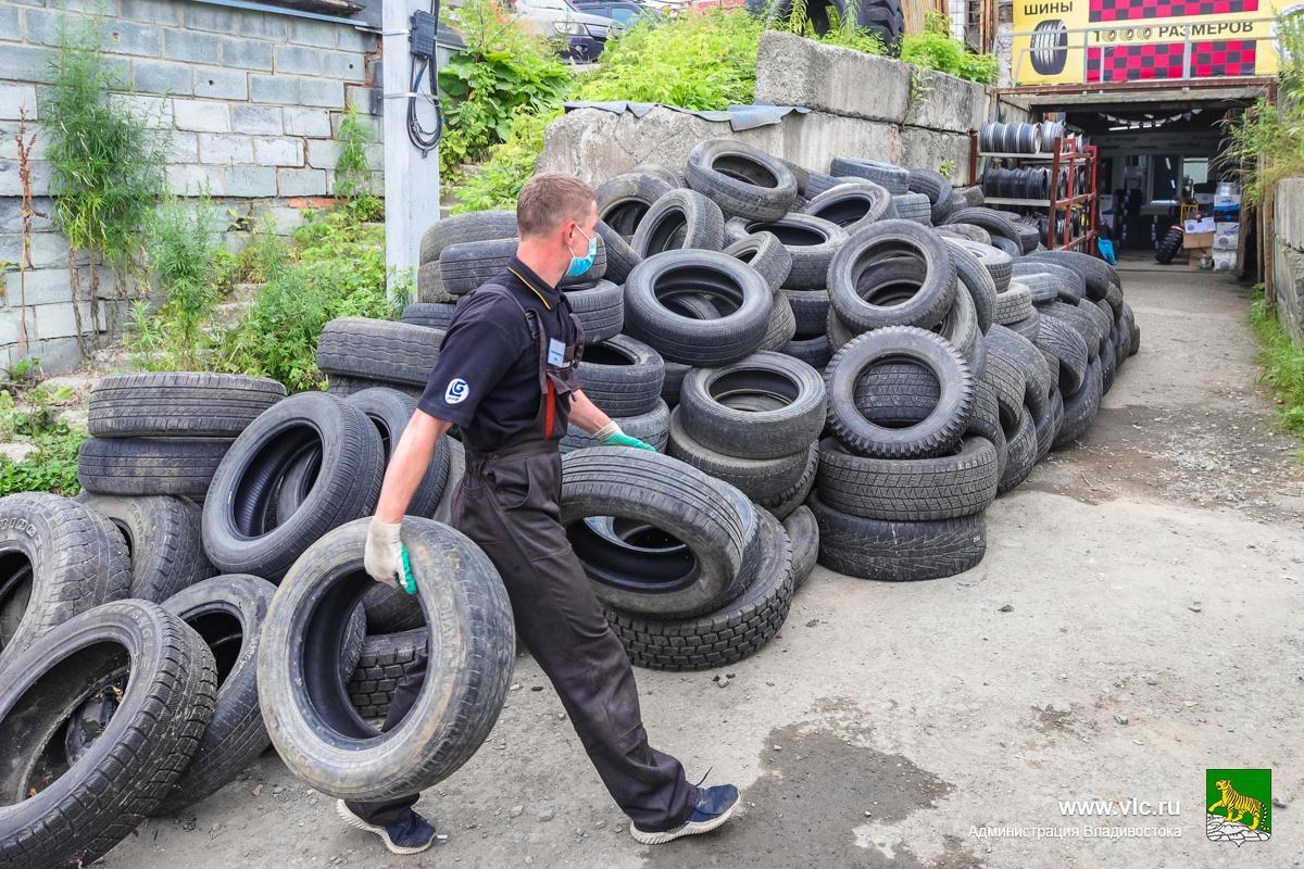 Владивосток бьет рекорды по сбору и вывозу отработанных шин с городских улиц