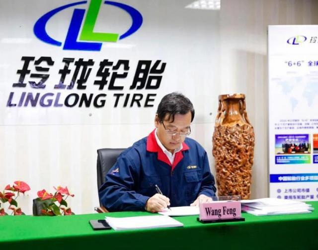 Linglong построит в Китае новый шинный завод за 750 миллионов евро