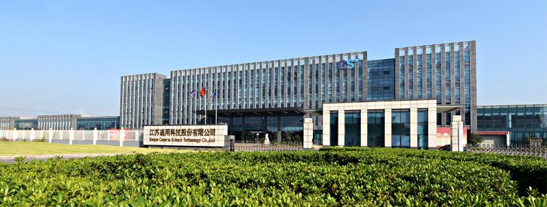 General Science построит новый завод в провинции Аньхой