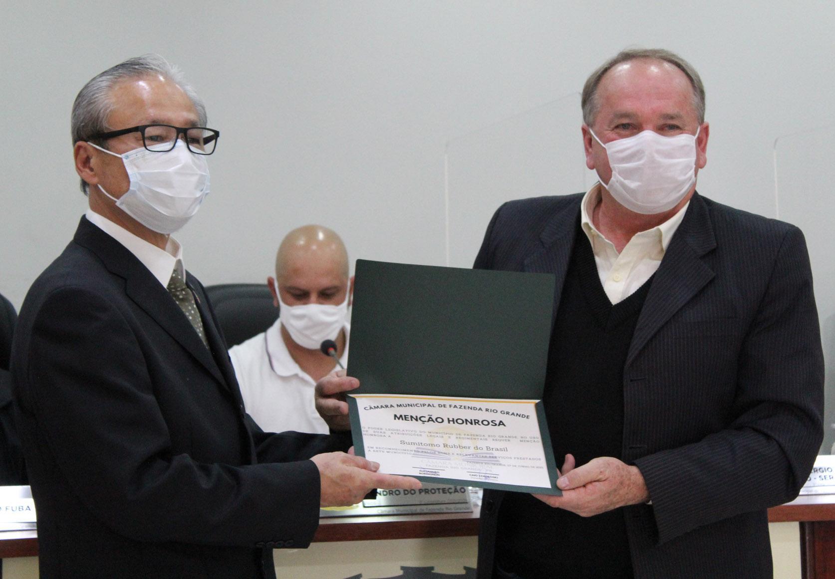 Власти города Фазенда-Риу-Гранди наградили шинников компании Sumitomo